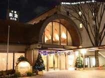 千里阪急ホテル (大阪府)