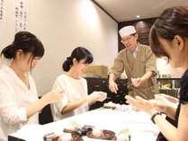 ≪和菓子作り体験≫写真映えバッチリ☆手のひらサイズに込められた季節の和菓子を手作り!