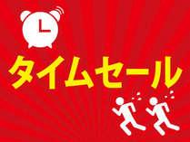 【じゃらん限定◆夏割シティSALE】最大5%OFF!【エグゼクティブタイプ×朝食付】★空港リムジンバス隣接