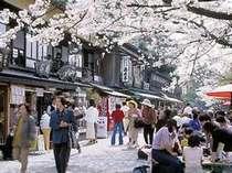 【おでかけにポッキー】12時チェックアウト♪繁華街片町や兼六園等、金沢の主要観光地まで徒歩圏内!