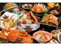 【ふるさと割】個室食事処プラン≪お一人蟹2杯以上使用!≫かに三昧&露天風呂付き客室