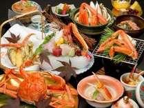 【蟹づくし会席/広間食】絶品蟹フルコース!!1人蟹贅沢2杯以上使用