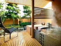 [別邸美悠]坪庭側65平米客室露天風呂イメージ(循環形式)湯船のデザインはお部屋毎に異なります。