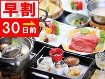 当館ダントツ1番人気の『くろしお会席~KUROSHIO~』が早めのご予約でお得に♪