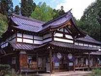 旧本坊 久山館◆じゃらんnet