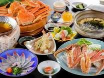 【昨年冬・当館人気No1】日本海・冬の味覚の王様「松葉蟹」&「寒鰤(ぶり)」を贅沢に味わう!