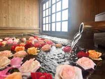 【貸切風呂】バラの匂いと彩りにうっとり…♪