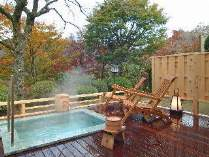 開放的なプライベートガーデン露天風呂付き離れ。24時間源泉掛け流しです。