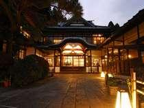 三河屋旅館◆じゃらんnet