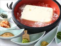 【朝食】白目豆を使用した自家製すくい豆腐です。お好みの薬味でお召し上がりくださいませ。