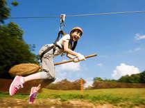 大人気「ジップラインアドベンチャー」体験付きプラン ひるがの高原を遊びつくそう!