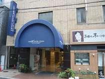 センター ホテル 大阪◆じゃらんnet