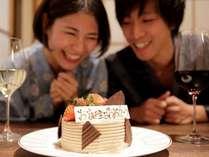 ◆記念日のお祝いはアニバーサリーケーキで♪