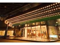 ホテル パール シティ 神戸◆じゃらんnet