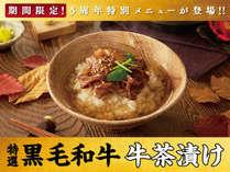 チサンの朝食 Good Rice Morning 5周年記念プラン