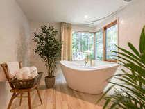 【ガーデンビュー】バスルーム一例