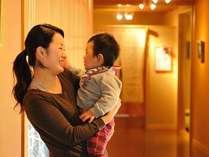 ポイント10%☆彡妊婦さん応援!☆彡ゆったり寛ぐ。安心のマタニティプラン