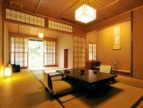 *<和邸 山王院「澄」> 和の風情をたっぷり満喫していただけるお部屋。