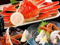 【No kani No winter】 焼!刺!姿ボイル☆かに料理3品「ぷち蟹会席」北陸でカニ&温泉で癒されよう