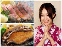 【大皿贅沢ver】 選べるメイン「あわび踊焼」or「ステーキ」フリーチョイス+お刺身・揚げ物「大皿盛込」