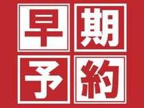【旬ダイニング・千の幸】姿・焼き・刺し・天婦羅・鍋の蟹5品♪蟹づくし会席 (早期予約で10%)