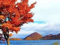 【秋の豊穣】<バイキング>のぐち北湯沢ファームのスープ付き♪湖畔亭で食欲の秋を満喫!