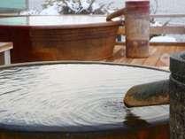 たっぷりの湯量を誇る洞爺湖温泉。小さめの浴槽ならば独り占めに。