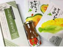 【11/20~3/31】野口ファームセット付き☆お野菜たっぷり健康促進プラン