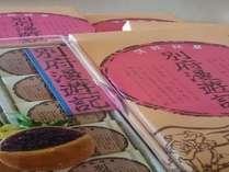 【伝統銘菓!別府漫遊記】餡子を丸ぼうろのような皮で包んだお菓子※売店にて販売※