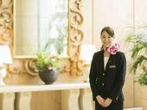 プリンセスガーデンホテルへようこそ♪老若男女、皆様のご来館をお待ち申し上げております。