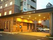 苅田・行橋・豊前の格安ホテル ホテル ルートイン行橋