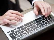 ◆全客室にて〔Wi-Fi・LAN接続〕共にご利用いただけます。