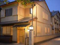 【外観】2014年にOPENした京の町家「よし井」。