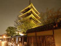 【*京都・東山花灯路-2016*】3/12~21開催◆京の町家ステイで京都をまるごと堪能☆<カイロ付>