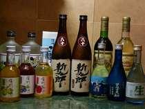 【じゃらん限定】 13種類のお飲物からお好きなものを選べるプラン♪♪♪