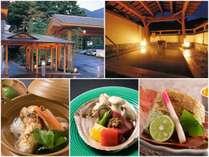 2019令和の秋★MINOYAで秋の味覚をご堪能下さい!