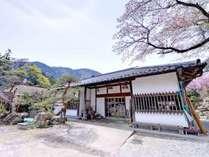 光明山荘◆じゃらんnet