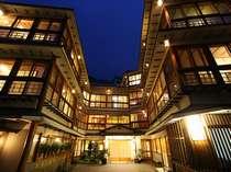 古式ゆかしき名湯之宿 横手館 プランをみる