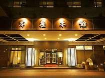 岸権旅館◆じゃらんnet