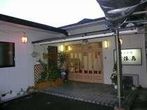 旅館 浮島◆じゃらんnet