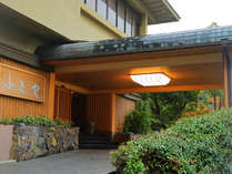 【外観】 *日本人が大切にしてきた「心の豊かさ」をお感じいただける空間づくりを心掛けております