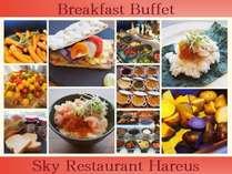 31F Sky Restaurant Hareus Breakfast Buffet