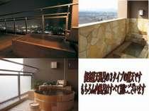 【本館・露天風呂付き客室】岩風呂・檜風呂 お部屋によって形も変わります。