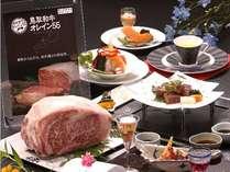 """""""鳥取和牛オレイン55""""ステーキ会席イメージ"""