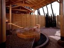貸切露天風呂「福の湯」