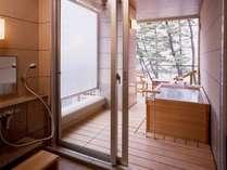 【湯賓館】露天風呂付き客室 一例
