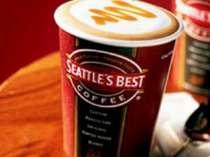 【1Fシアトルズベストコーヒー】美味しい引き立てのコーヒーをお召し上がり下さい!