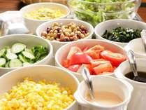 朝食バイキング【フレッシュサラダ】不足しがちな野菜をたっぷりと♪