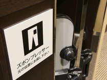 【ズボンプレッサー】各客室フロアに貸出用ズボンプレッサーを設置しています。