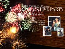 ☆2018年8月1日ジャズライブ開催☆